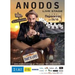 Ο Πάνος Μουζουράκης από την Παρασκευή 26 10 και κάθε Παρασκευή στο ANODOS LIVE STAGE #Live #panosmouzourakis #music #greekmusic