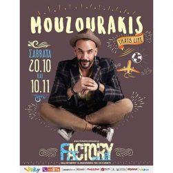 Πάνος Μουζουράκης LIVE στο FIX FACTORY στην Θεσσαλονίκη - Σάββατα 20 10 & 10 11 #live #panosmouzourakis #music #greekmusic