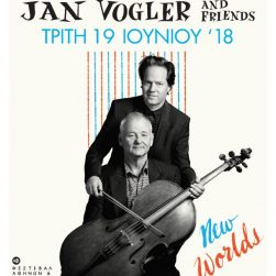 Bill Murray, Jan Vogler & Friends  New Worlds  στο Ηρώδειο #live #concert #minosemi #music