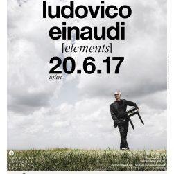 Ludovico Einaudi ΩΔΕΙΟ ΗΡΩΔΟΥ ΑΤΤΙΚΟΥ 20.6.17