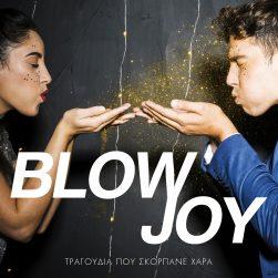 blow joy