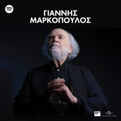markopoulos spotify