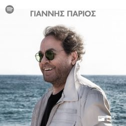 parios spotify