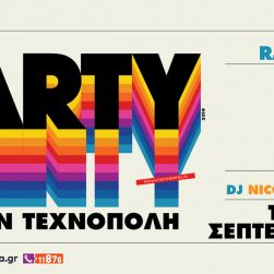 party facebook event 1200x628