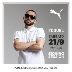 TOQUEL - Puma Store (2)